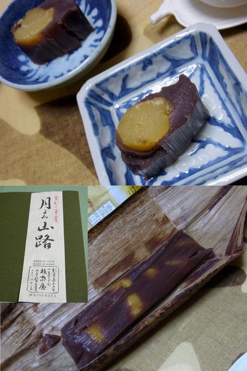 kuriyokan